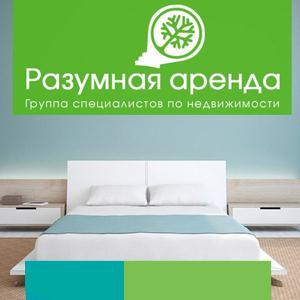 Аренда квартир и офисов Шилово