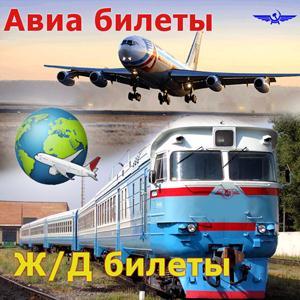 Авиа- и ж/д билеты Шилово