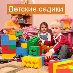 Детские сады Шилово