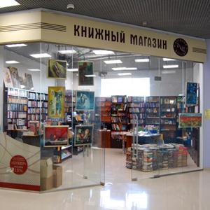 Книжные магазины Шилово