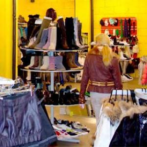 Магазины одежды и обуви Шилово