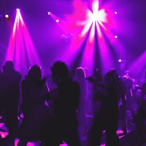 Ночные клубы Шилово