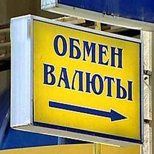 Обмен валют Шилово