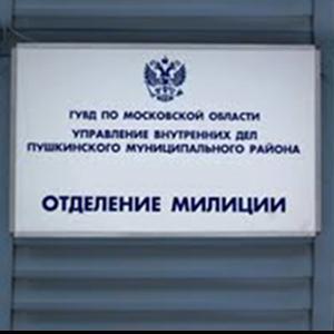 Отделения полиции Шилово