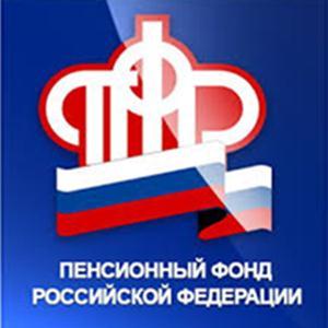 Пенсионные фонды Шилово