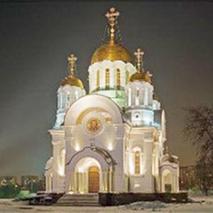 Религиозные учреждения Шилово