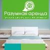 Аренда квартир и офисов в Шилово