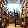 Библиотеки в Шилово