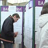 Центры занятости в Шилово