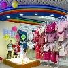 Детские магазины в Шилово