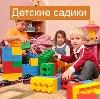Детские сады в Шилово