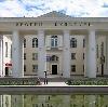 Дворцы и дома культуры в Шилово