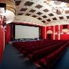 Кинотеатры в Шилово
