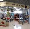 Книжные магазины в Шилово