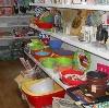 Магазины хозтоваров в Шилово
