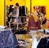 Магазины одежды и обуви в Шилово
