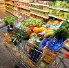 Магазины продуктов в Шилово