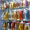 Парфюмерные магазины в Шилово