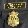 Судебные приставы в Шилово