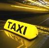 Такси в Шилово