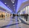 Торговые центры в Шилово