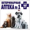 Ветеринарные аптеки в Шилово