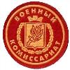 Военкоматы, комиссариаты в Шилово
