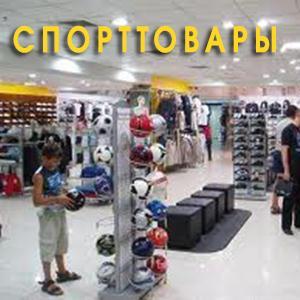 Спортивные магазины Шилово